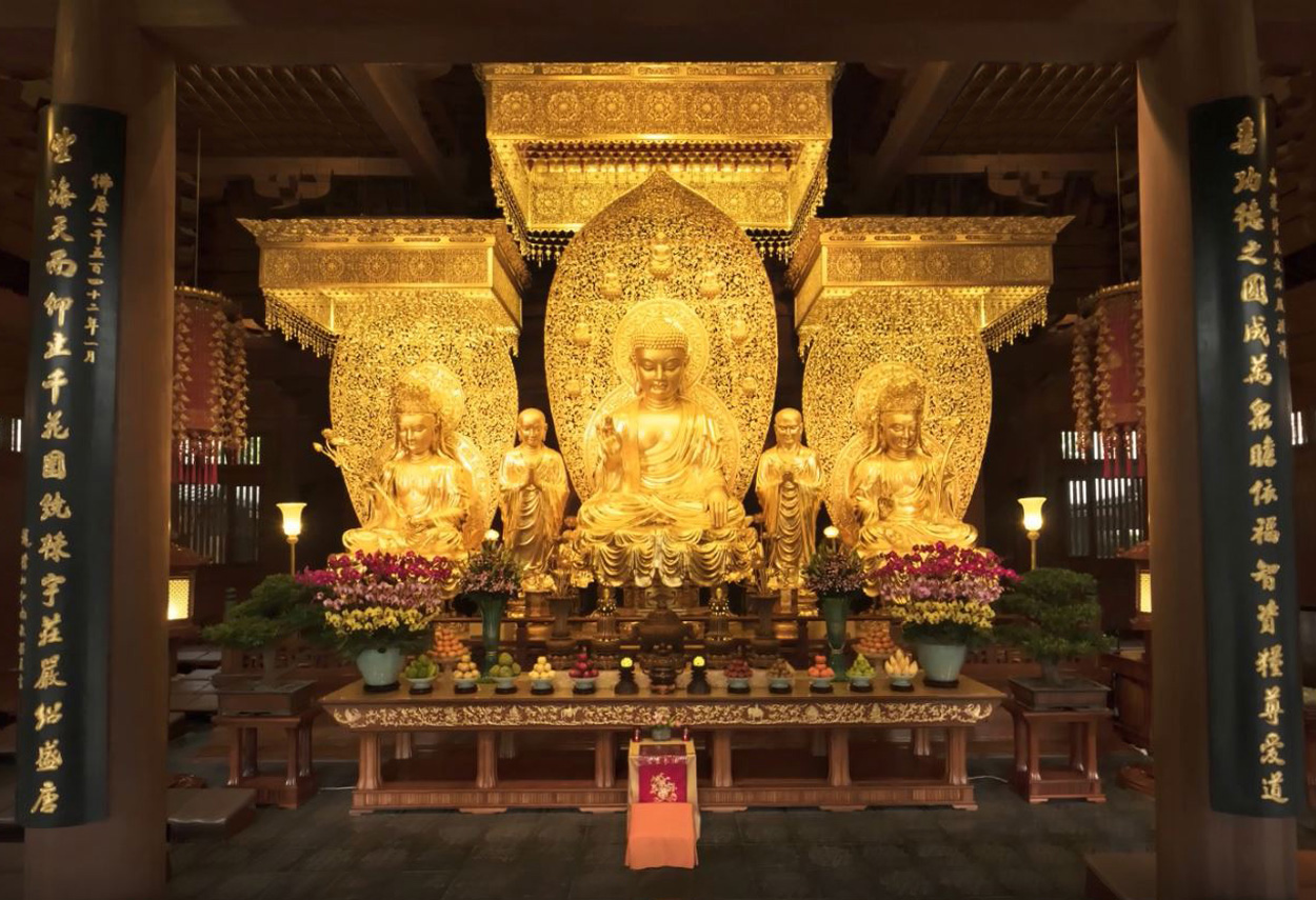Cina Hong Kong Chi Lin Nunnery The Main Hall